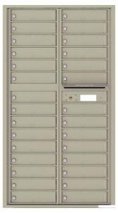 4C16D29 Surface Mount Commercial 4C Mailboxes