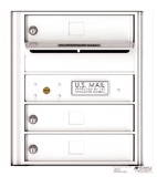 Florence 4C Mailboxes 4C05S-03 White