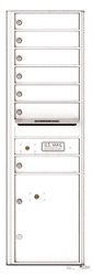 Florence 4C Mailboxes 4C14S-07 White