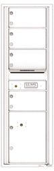 Florence 4C Mailboxes 4C15S-04 White