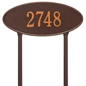 Whitehall Madison Oval Lawn Antique Copper
