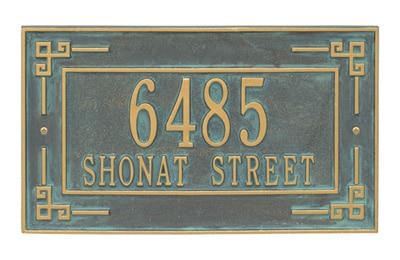 Whitehall Key Corner Plaque Two Lines