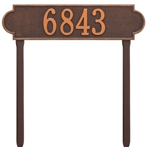 Whitehall Richmond Horizontal Lawn Antique Copper
