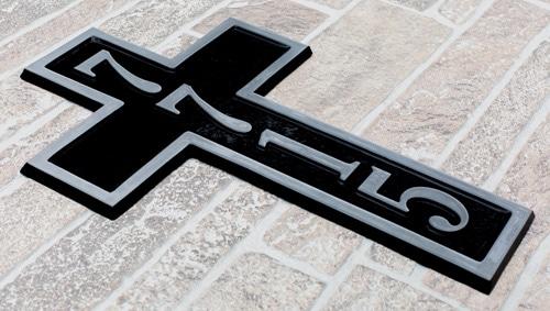Majestic Cross Aluminum Address Plaque Side View