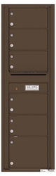 Florence 4C Mailboxes 4C15S-06 Antique Bronze