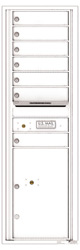 Florence 4C Mailboxes 4C15S-07 White